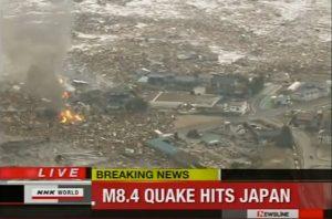 NHK Tsunami